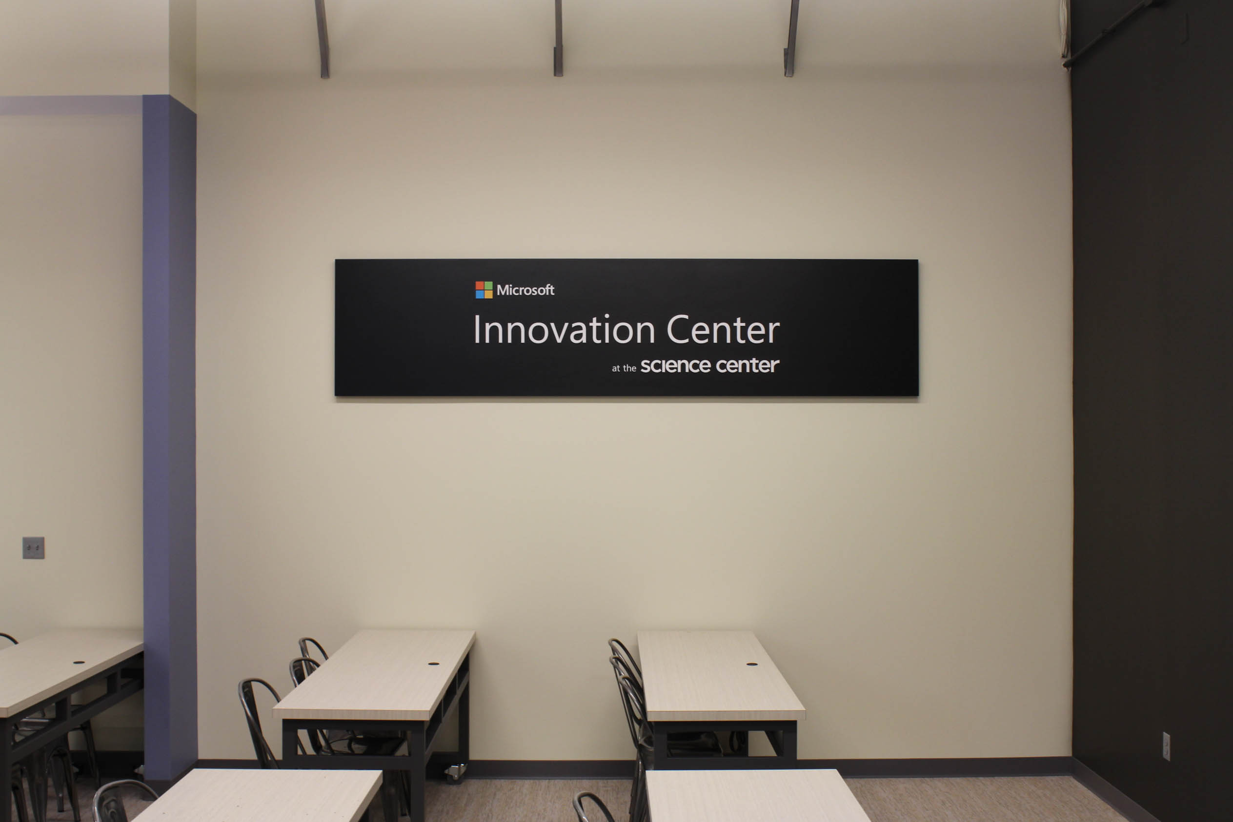 Your First Look at the Microsoft Innovation Center | On The Level